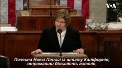 Ненсі Пелосі обрали Спікером Палати представників 116-го Конгресу США. Відео
