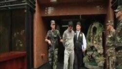 秘魯破獲機場可卡因販運集團