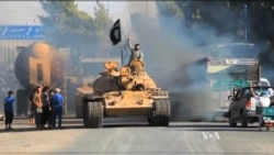 Top US Officials Push for Authorization to Combat IS
