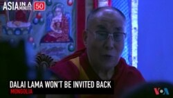 Mongolia bows to Chinese Pressure on Dalai Lama