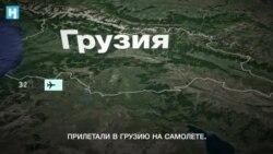 """არასრული საქართველოს რუქა """"ნოვაია გაზეტას"""" სიუჟეტში"""