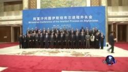 中方首次主持阿富汗问题大型国际会议
