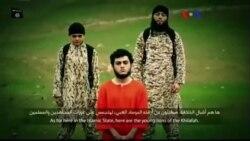 Gençlerin IŞİD'e Katılması Kaygılandırıyor