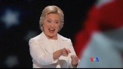 希拉里克林頓接受民主黨總統候選人提名
