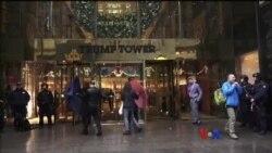 Trump Tower နဲ႔ ႏိုင္ငံေရးအေျပာင္းအလဲကာလ