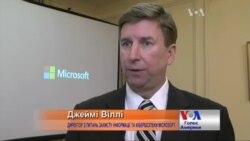 Про кібер загрози Україну буде попереджати Майкрософт