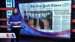 23 Kasım Amerikan Basınından Özetler