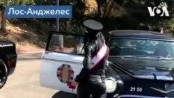 Парад полицейских машин в Голливуде