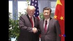 """美中元首通話,習近平呼籲美國""""克制"""" (粵語)"""