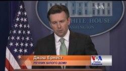Кремль порушив домовленості з Обамою - Білий дім. Відео