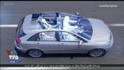 سیستم های هوشمند، ایمنی سرنشینان خودرو را کنترل خواهند کرد