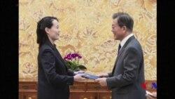 金正恩邀文在寅訪北韓