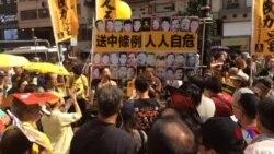 香港反《逃犯條例》修法行動可能升級