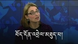 Interview with U.S. Under Secretary Sarah Sewall, Special Coordinator for Tibetan Issues