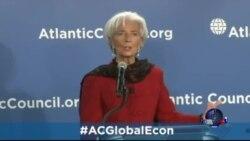 国际货币基金组织对经济担忧