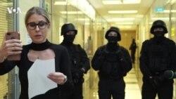 Последствия признания ФБК экстремистами