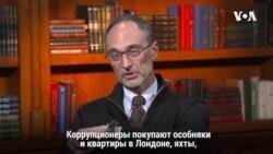 Интервью с Чарльзом Дэвидсоном