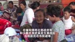 缅甸难民涌入中缅边境 警方加强安保措施