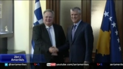 Ministri i Jashtëm grek viziton Kosovën