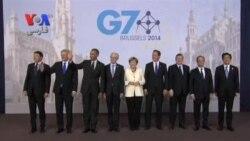 پرزیدنت اوباما برای شرکت در اجلاس گروه ۷ به آلمان می رود