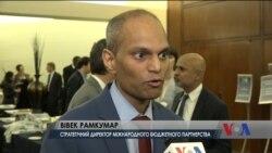 Прозорість українського бюджету - на рівні 2012 року - світовий рейтинг з відкритості бюджету. Відео