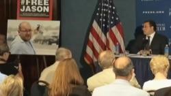 توافق اتمی؛ فرصتی برای تجدید درخواست آزادی آمریکاییان زندانی در ایران