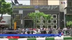 نقش درگیری ها در ایران در متزلزل شدن رژیم