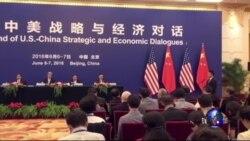 美中对话结束 人权南中国海等分歧依旧