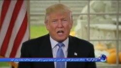 رسانه ها نسبت به تاثیر موقعیت دونالد ترامپ بر منافع اقتصادی او ابراز نگرانی کرده اند