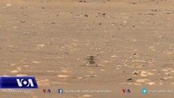 """Fluturimi i helikopterit """"Ingenuity"""" në Mars"""