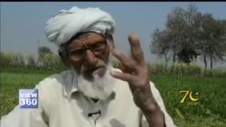 'میں نے پاکستان بنتے دیکھا'
