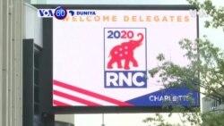 VOA60 DUNIYA: An soma babban taron jamiyyar Republican na kasa a Charlotte dake Arewancin Carolina
