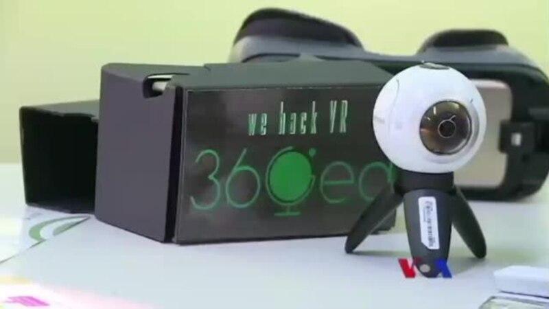 ဆရာ ဆရာမတွေအတွက် VR နည်းပညာ မိတ်ဆက်