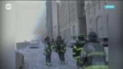 Рост онкологических заболеваний у 30-летних жителей Нью-Йорка связывают с терактами 11 сентября 2001 года