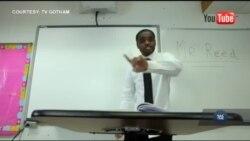 Ця реп-композиція прославила вчителя початкових класів із Чикаго. Відео