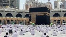 Müsəlman qaçqınlara Ramazan ianələri azalıb
