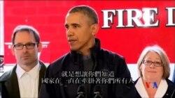 2014-04-23 美國之音視頻新聞: 奧巴馬出訪途中探訪華盛頓州滑坡遇難家屬