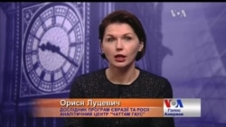 Європу не лякає наплив українців після скасування віз - експерт Chatham House. Відео