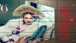 Zulia Jekundu: S1 E1, Jennifer Lopez, 'Star Wars', 'Exodus: Gods and Kings', Decemba 8, 2014