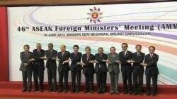 東盟外長會議在汶萊舉行