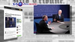 VOA60 Elections - LAT: Tim Kaine and Mike Pence clashed and talked over each other during vice-presidential debate