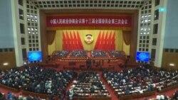 Членам Компартии КНР могут запретить въезд в США