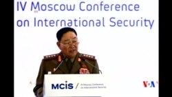 2015-05-13 美國之音視頻新聞:據報北韓國防部長玄永哲被高射炮處決