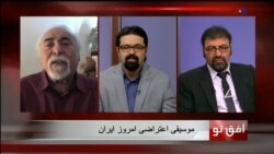 افق نو ۲۹ دسامبر: موسیقی اعتراضی امروز ایران