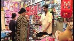 경제난 파키스탄, 중국 투자 기대