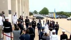 Володимир Зеленський прибуває до Пентагону. Відео