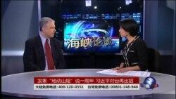 VOA卫视(2016年3月6日 第二小时节目 海峡论谈 完整版)