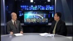 海峡论谈: 谢长廷中国之行和习近平的对台政策