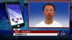 VOA连线胡佳: 胡佳提早出院 曾会晤美使馆官员