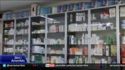 Tiranë: Komisioneri kundër diskriminimit po shqyrton ankesat për sistemin shëndetësor